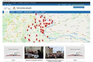Create a website Vidin Community Centers