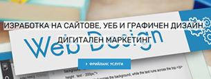 shtebetovska.com
